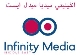 Logo Infinity Media